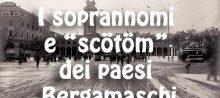 SCOTOM